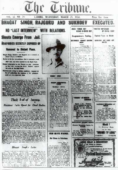 1561402543 687 Shaheed Bhagat Singh The Trial And The