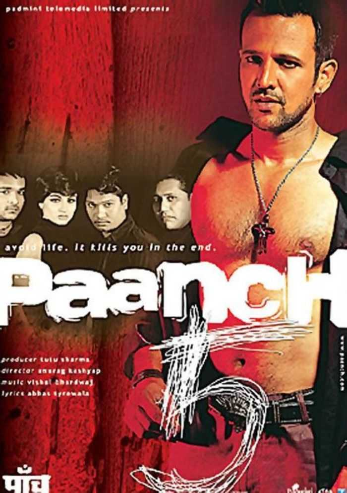 Paanch - must-watch Hindi movie