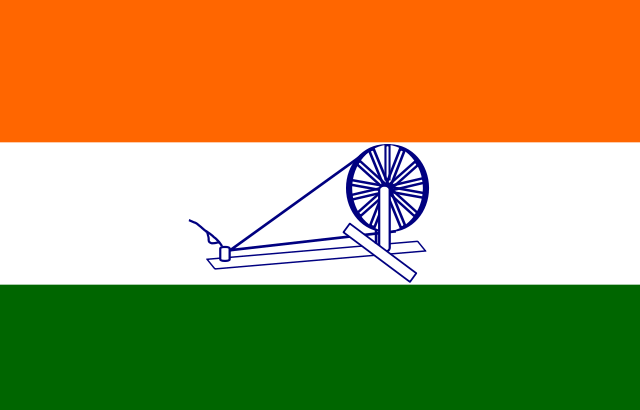 The Flag Adopted in 1931