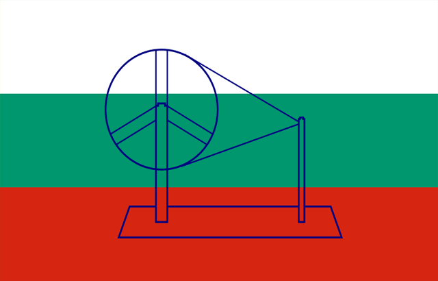 The Flag Unofficially Adopted in Year 1921
