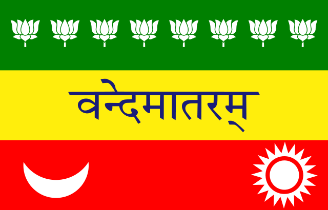 Unofficial Flag of India in 1906 - Calcutta Flag